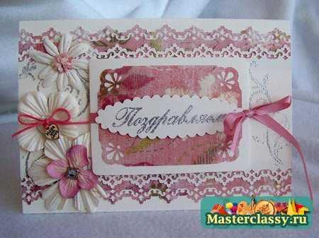 Скрапбукинг открытки с днем рождения мастер классы