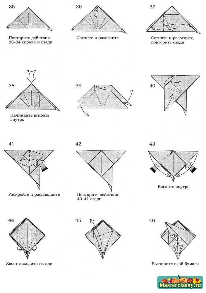 Оригами. Драконы. Схемы