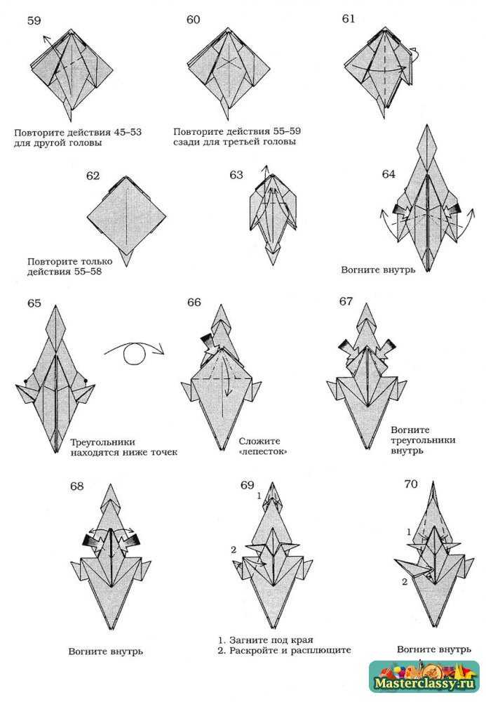 Оригами (схемы) .