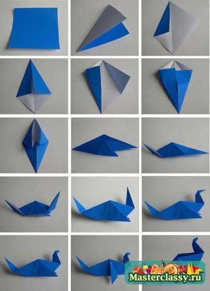 """Схемы  """" Оригами журавлик.  Схема Источник."""