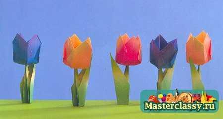оригами цветы для начинающих - Оригами.