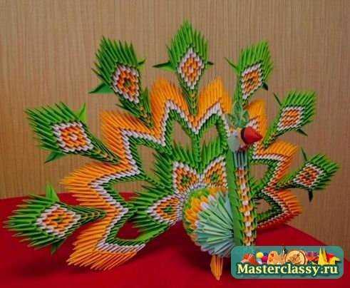 Модульное оригами схемы сборки павлина.  Если вы достаточно усидчивы, то модульное оригами.