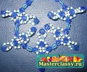 Бисероплетение Браслет Северное сияние Мастер класс Master classy - мастер классы для вас.