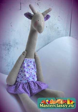 тильда жираф