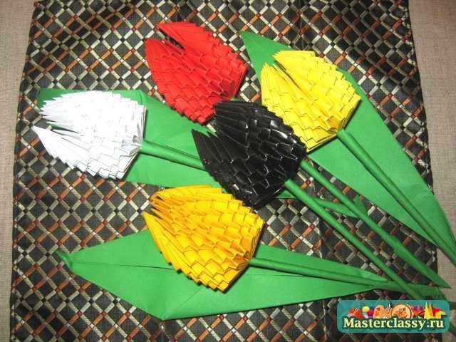 тюльпаны модульное оригами схема сборки.