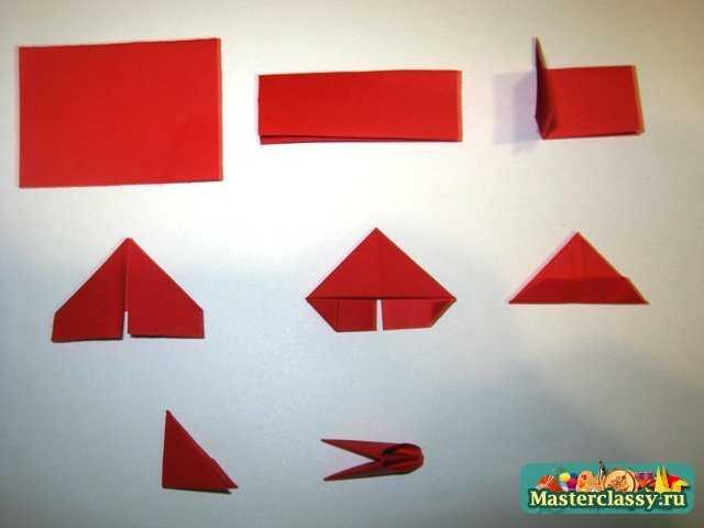 Модульное оригами.  Дракон.  Мастер-класс.  Модуль для дракона.