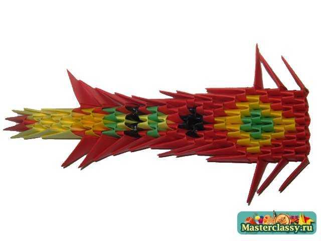 Модульное оригами.  Дракон.  Мастер-класс.