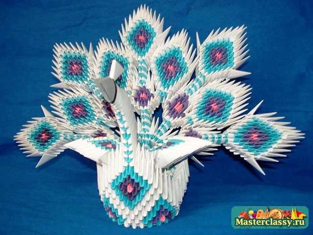 Модульное оригами павлин: схема как сделать своими руками.