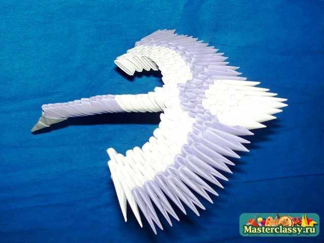 то в модульном оригами (в