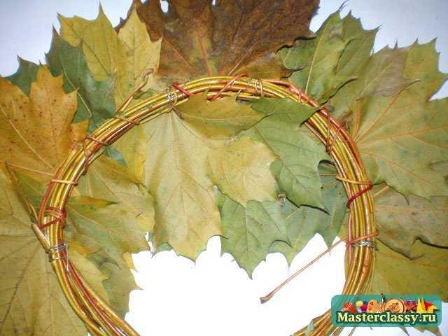 Сделать осенний венок из листьев мастер класс - Leo-stroy.ru