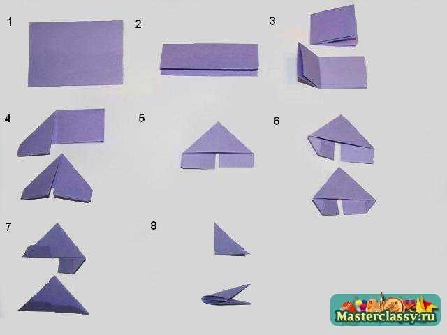 Ваза оригами из бумаги своими руками - Секрет мастера