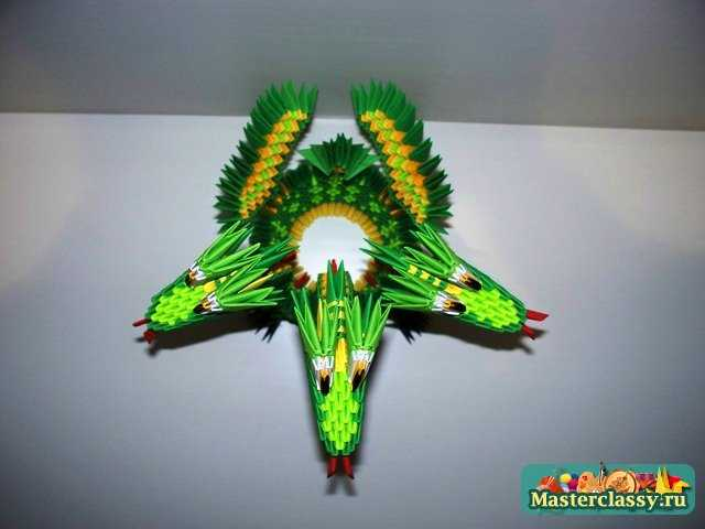 Дракон с тремя головами