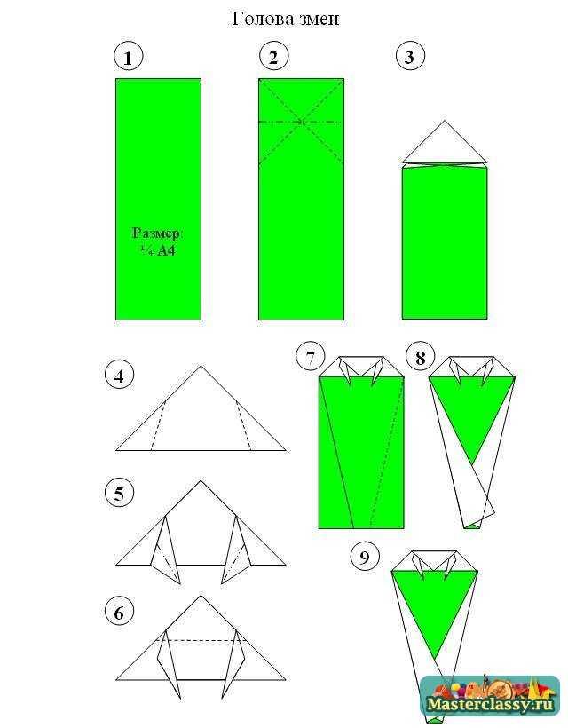 оригами из бумаги схемы оружие.
