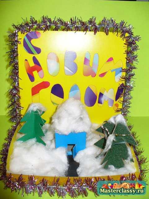 """Зимние поделки с детьми Домик на Новый год Мастер класс  """" Мастерклассы Скорее всего, у приверженцев психоанализа..."""