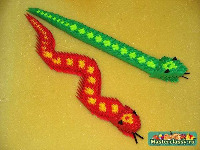 ЗМЕЯ-ОРИГАМИ.  В данном мастер-классе представлены два варианта модульной змеи - прямая и изгибающаяся.