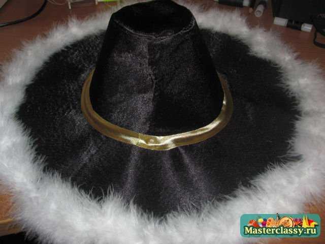 Как сделать шляпу для кота в сапогах своими руками 54
