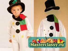 костюм купидона для мальчика своими