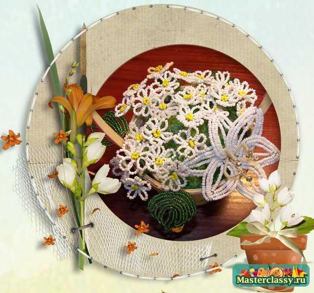 Цветы из бисера своими руками.  Корзинка с ромашками и лилией.