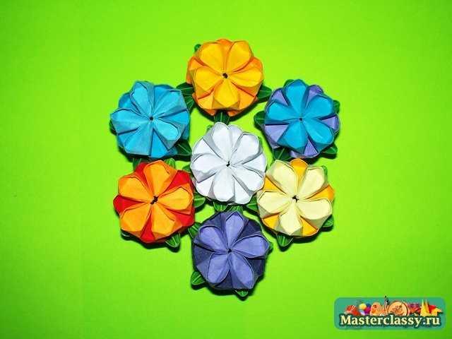 модульный цветок оригами.