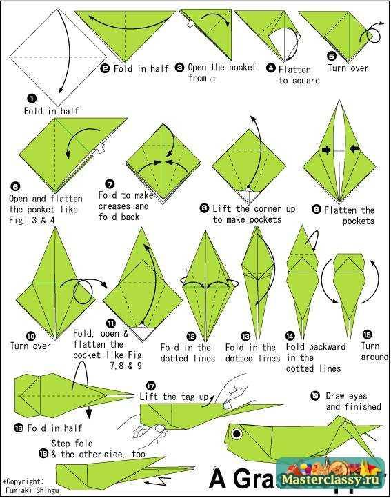 """В работе незаменимым помощником станет  """"Оригами кузнечик.  Схема """".  По ней видно, что складывания кузнечика состоит..."""