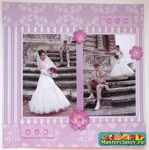 Альбом для свадьбы своими руками видео