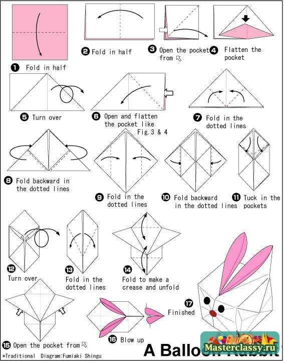Лист для оригами