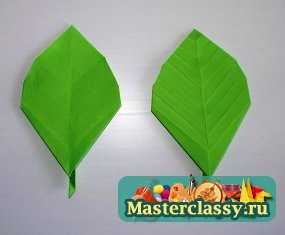 Как сделать красивый листок бумаги
