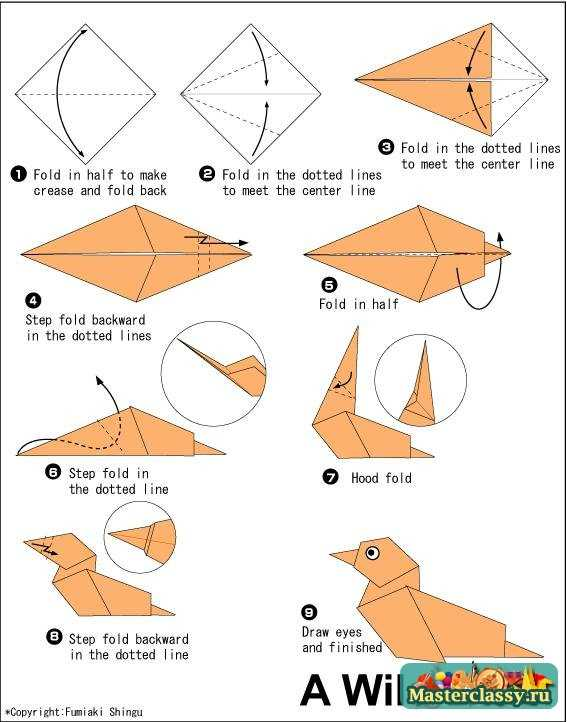 Утка из бумаги. Схема оригами