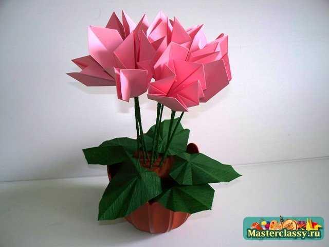 и листик цикламена оригами