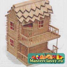 Все ,наш домик готов!  Дом из спичек Простая постройка спичечного домика.  3 часа 7 мин.