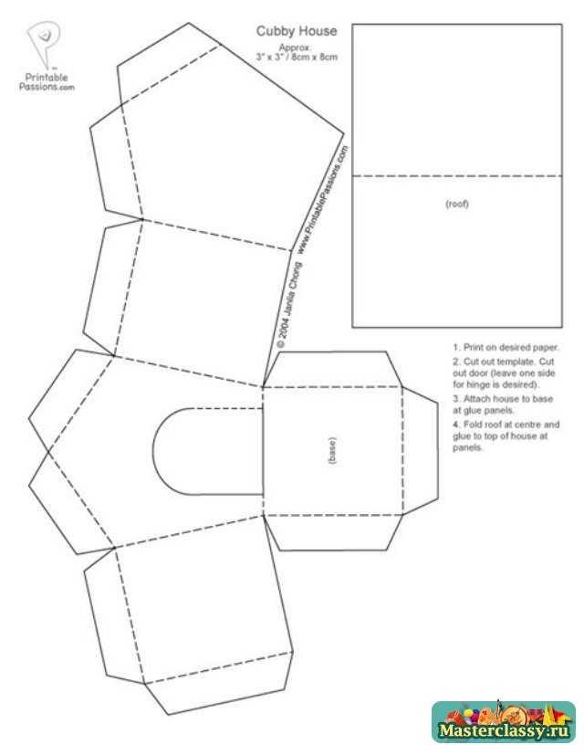 Как сделать домик из бумажных трубочек своими руками - 38bf