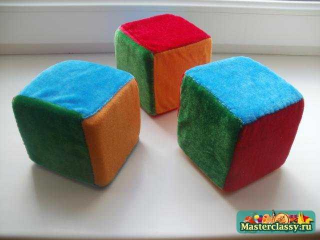 Как сделать большие кубики своими руками
