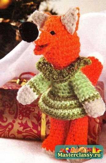 Вязание игрушек. Лиса своими