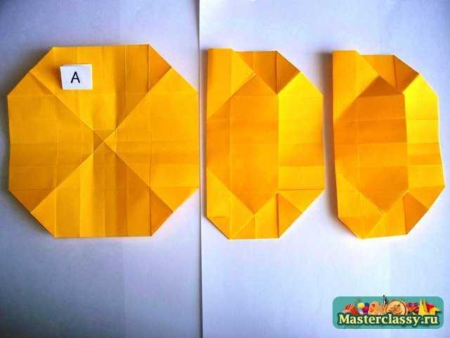 Роза оригами – первый этап