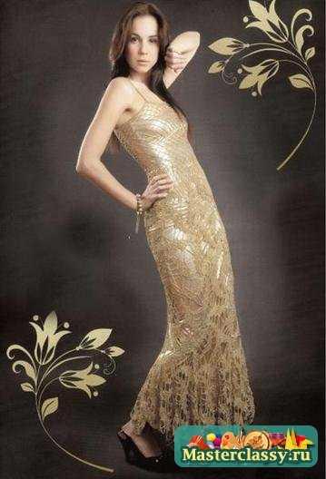 Вязаное длинное платье.