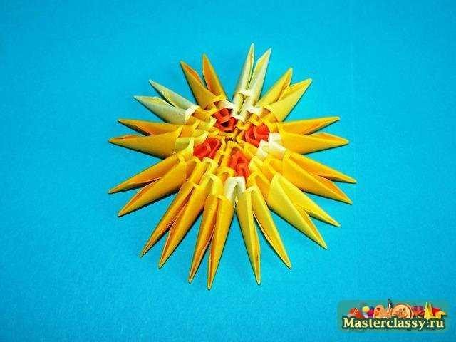 Солнышко. Модульное оригами.