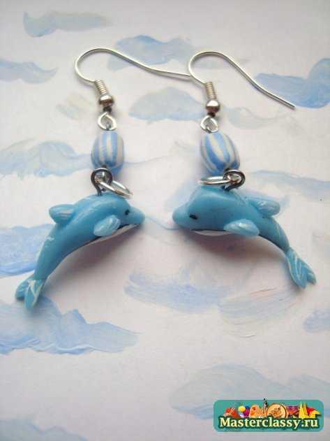серьги своими руками дельфин