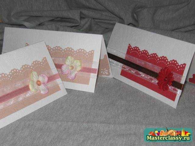 праздничные открытки своими руками. Мастер класс