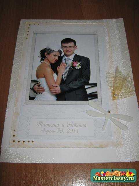 Свадебныеальбомы мастер класс