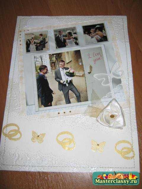 Как сделать свадебный альбом для фотографий