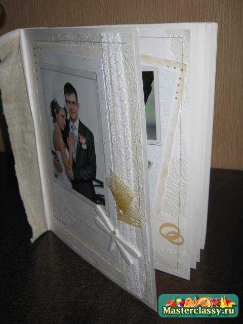 Свадебный альбом сделать