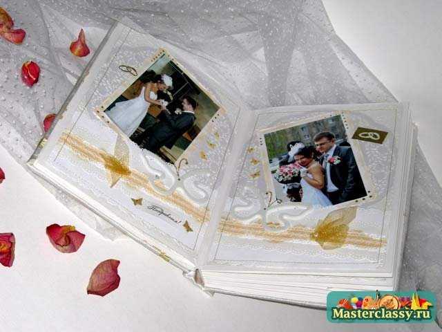 Фотоальбом свадебный своими руками мастер класс