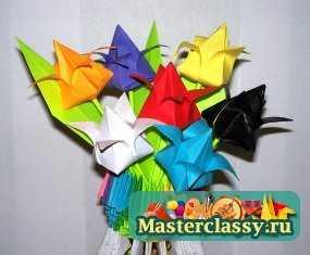 Оригами мастер класс оригами для