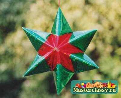 оригами «Звезда объёмная»