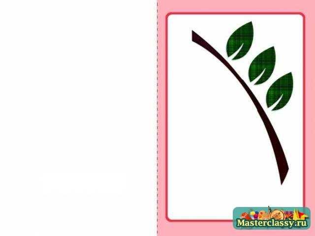 В нашем случае мы попытаемся создать цветы из ткани - аппликация будет прилагаться в следующем рисунке.