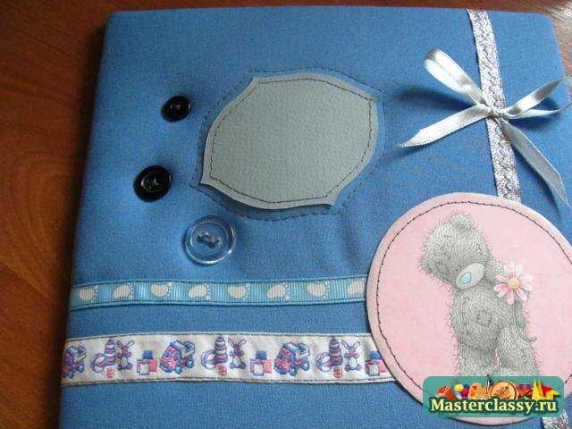Подарки своими руками. Фотоальбом для новорожденного мальчика с мишками Тедди. Мастер класс