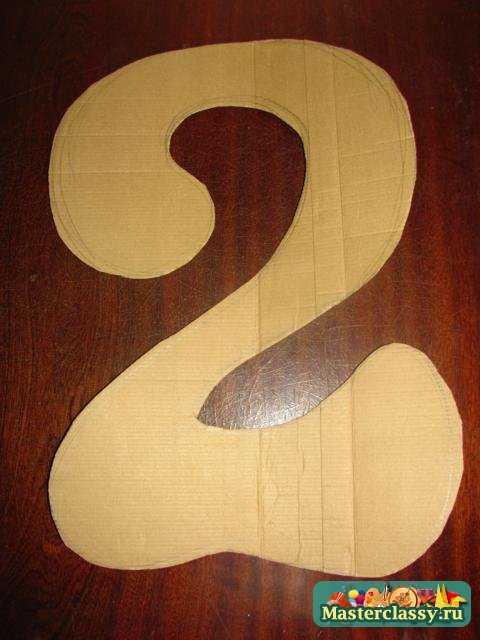 Как сделать цифру на день рождения своими руками из картона