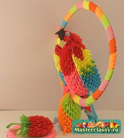 Модульное оригами схема сборки попугаев