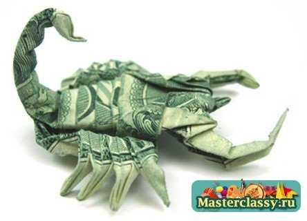 Оригами из денег – это как