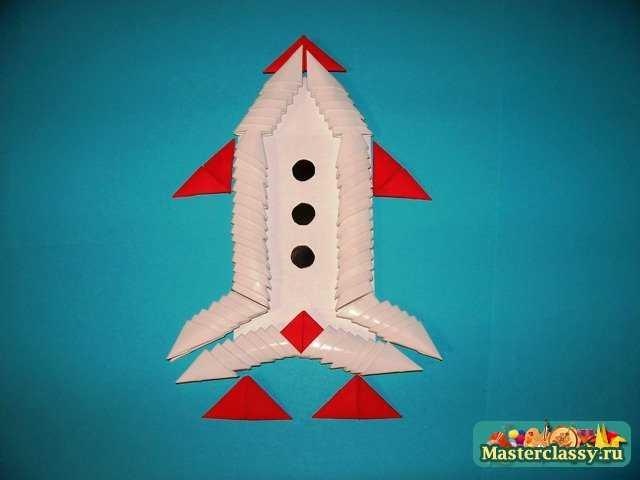 Сборка Ракеты оригами